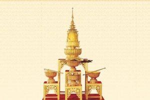 Những bảo vật được trao cho Nhà vua Thái Lan trong lễ đăng quang