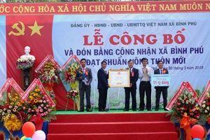 Quảng Ngãi: Phân bổ 194 tỷ đồng xây dựng nông thôn mới