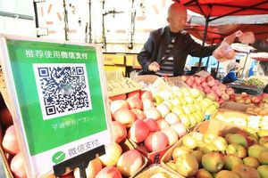 Lừa đảo tinh vi lợi dụng mã QR tại Trung Quốc