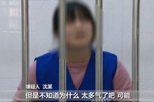 Người phụ nữ U50 bị truy sát khi đi hẹn bạn trai, danh tính hung thủ khiến ai cũng bàng hoàng