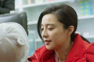Phạm Băng Băng gặp sự cố trong hành trình từ thiện tại Tây Tạng khiến người hâm mộ lo lắng