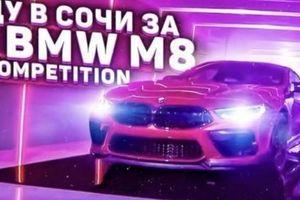 BMW M8 Competition lại bị lộ, lần này là một chiếc màu đỏ rực rỡ
