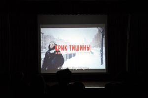 Bộ phim'Tiếng tĩnh lặng thét gào' được khán giả Việt Nam đánh giá cao