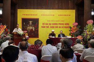 Bảo tồn và phát huy giá trị di sản về Bố Cái Đại Vương Phùng Hưng