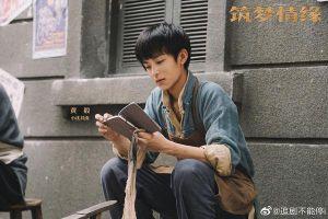 Trúc mộng tình duyên: Hoắc Kiến Hoa và Dương Mịch xung đột ngay từ đầu, cả 4 tập phim là tuổi thơ đầy bi kịch của nam chính