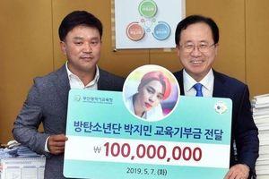 Jimin (BTS) trao tặng hơn 2 tỷ đồng cho các học sinh nghèo tại quê nhà Busan