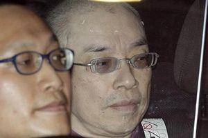 Nhật Bản: Bắt giữ kẻ đặt dao vào ngăn bàn học của Hoàng tử 12 tuổi