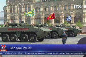Nga kỷ niệm 74 năm Ngày chiến thắng Phát-xít
