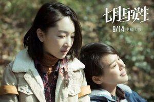 'Thất Nguyệt và An Sinh' bản truyền hình khiến khán giả thất vọng từ poster cho đến trailer