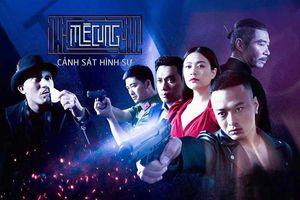 Lịch phát sóng phim 'Mê cung' trên VTV3