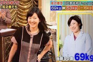 Tự chế phương pháp giảm cân siêu độc, nữ bác sĩ Nhật Bản biến hình xinh đẹp, thon thả hơn hẳn chỉ sau nửa năm