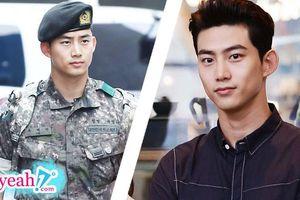 Những dự định sắp tới của 'trai ngoan quốc dân' Ok Taecyeon sau khi xuất ngũ