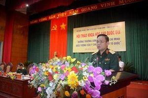 Đường Trường Sơn - Đường Hồ Chí Minh là kỳ tích của dân tộc Việt Nam trong sự nghiệp đấu tranh giải phóng miền Nam, thống nhất Tổ quốc