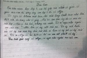 'Chết cười' với bài văn tả cô giáo của học sinh lớp 5
