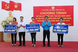 LĐLĐ Phú Thọ trao 140 triệu hỗ trợ cho đoàn viên, NLĐ khó khăn