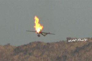 Máy bay không người lái của Ả rập xê út bị bắn rơi ở Sana'a