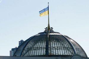 Ukraine mở rộng danh sách các mặt hàng cấm nhập khẩu từ Nga