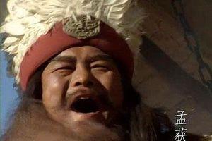 Tam quốc diễn nghĩa: Nếu không có vị cao nhân này Gia Cát Lượng dù tài giỏi cũng chưa chắc đánh bại được Man Vương