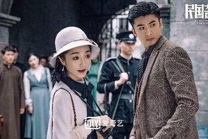 'Dân quốc kỳ thám' tung ảnh, tổ hợp tuyệt đẹp gồm 3 thành viên Hồ Nhất Thiên, Trương Vân Long, Tiêu Yến