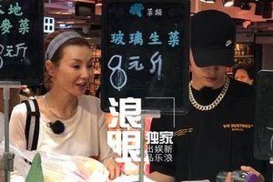 Trương Mạn Ngọc tái xuất, hợp tác với em trai Phạm Băng Băng