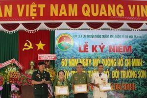 Lễ kỷ niệm 60 năm Ngày mở đường Hồ Chí Minh- ngày truyền thống Bộ đội Trường Sơn