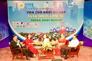 15 đoàn đại biểu tham gia Ngày hội Phụ nữ khởi nghiệp miền Trung- Tây Nguyên