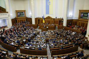Ukraine giải tán liên minh đa số trong quốc hội