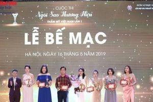 Bế mạc cuộc thi 'Ngôi sao Thương hiệu Thẩm mỹ Việt Nam' lần thứ nhất 2019