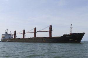 Triều Tiên kêu gọi Liên Hiệp Quốc xử lý vụ Mỹ bắt tàu hàng
