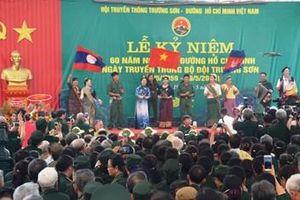Kỷ niệm 60 năm Ngày mở đường Hồ Chí Minh- Ngày truyền thống Bộ đội Trường Sơn