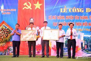 Xã Mã Thành (Yên Thành) đón Bằng công nhận đạt chuẩn nông thôn mới