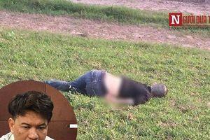 Gã bán thịt lợn nghi giết người hàng loạt ở Vĩnh Phúc và Hà Nội sẽ đối diện mức án nào?