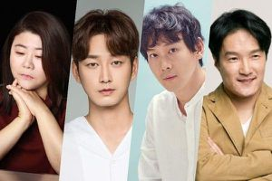 Lee Jung Eun, Lee Hyun Wook xác nhận tham gia bộ phim sắp tới của Im Siwan và Lee Dong Wook