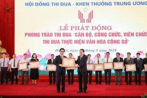 VCCI nhận bằng khen của Thủ tướng Chính phủ