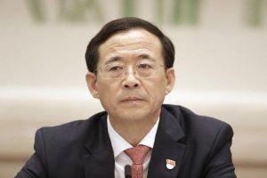 Điều tra tham nhũng cựu Chủ tịch Ủy ban Chứng khoán