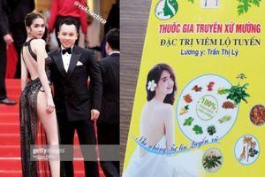 Ngọc Trinh từ thảm đỏ Cannes trở về... quảng cáo thuốc phụ khoa xứ Mường