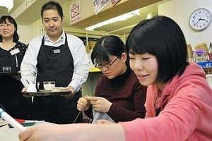 Hơn 200 người Việt đỗ kỳ thi lấy tư cách lưu trú theo thị thực mới tại Nhật
