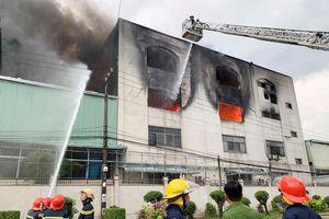 Vụ cháy dữ dội ở KCN Việt Hương 1, Bình Dương không gây thiệt hại về người