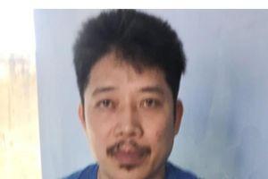 Khởi tố 'cò đất' ở Đà Nẵng lừa đảo chiếm đoạt 4 tỷ đồng