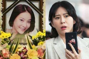 Bạn trai cũ nữ diễn viên 'Vườn sao băng' vạch mặt nhân chứng Yoon Ji Oh