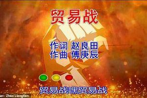 Công nghiệp giải trí Trung Quốc tham gia cuộc chiến Trung-Mỹ