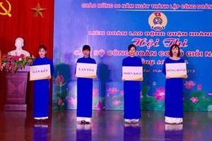 Hà Nội: Tạo sân chơi bổ ích cho cán bộ Công đoàn