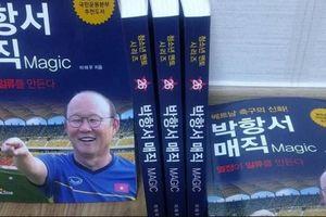 Nhờ Việt Nam, HLV Park Hang-seo lại nhận vinh dự ở Hàn Quốc