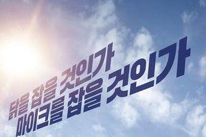 Epik High 'trở lại và lợi hại hơn xưa' với màn nhái poster cười ra nước mắt: Won Bin - Song Joong Ki cũng phải cạn lời