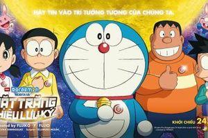 Ngày Quốc tế Thiếu nhi 1.6 này, hãy cùng trở về tuổi thơ với những bộ phim hoạt hình huyền thoại