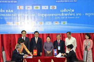 Kí kết 15 thỏa thuận tại Diễn đàn nâng cao chất lượng đào tạo Việt Nam
