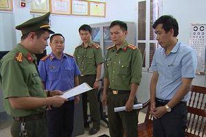 Sơn La: Ông Phạm Xuân Thủy tiếp tục làm Trưởng ban chỉ đạo thi THPT Quốc gia năm nay