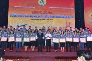 Công đoàn GTVT Việt Nam tôn vinh 150 công nhân lao động xuất sắc