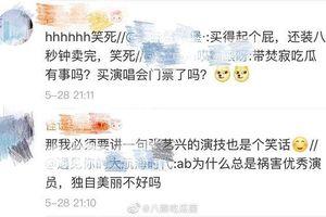 Fan Trương Nghệ Hưng lên tiếng chê bai khả năng diễn xuất của Angelababy