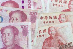 Mỹ 'kiềm chế' chưa vội gắn mác thao túng tiền tệ với Trung Quốc